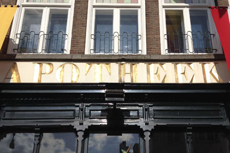 originele_winkel_facade