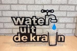 Award_gemeente_amsterdam