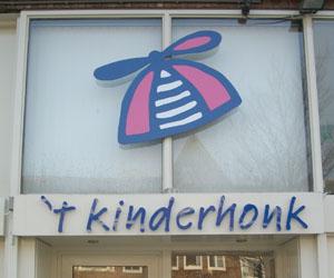 Logo en tekstpaneel amsterdam