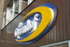 Logo panelen