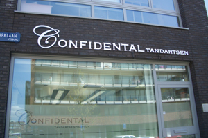 Confidental led letters