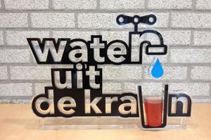 Plexiglas_display_amsterdam
